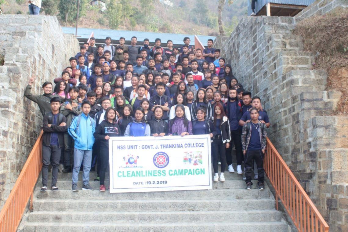 Cleanliness Campaign : GJTC 19th Feb, 2019
