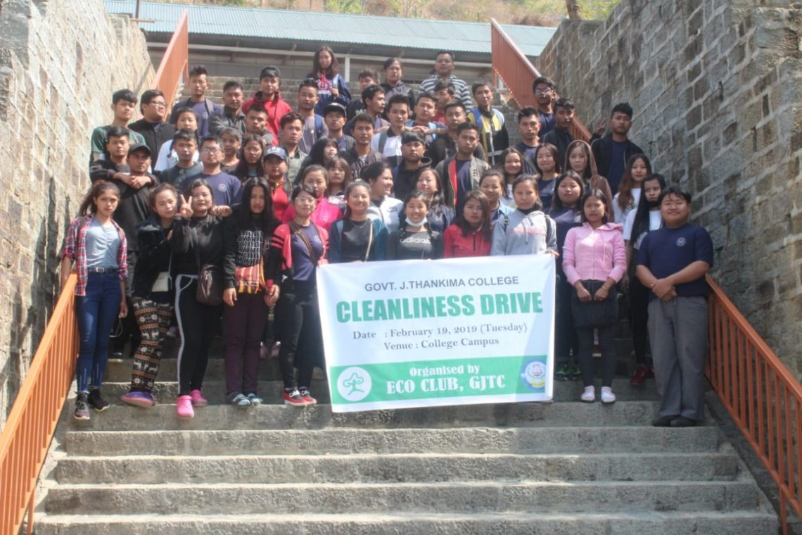 Cleanliness Drive : GJTC  19th Feb 2019