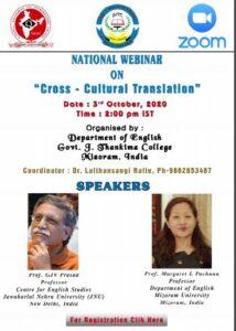 National Webinar on Cross Cultural Translation : GJTC 11th Oct, 2020
