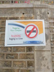 GJTC 26th March, 2021: Anti-Ragging Awareness Poster 1