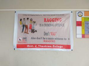 GJTC 26th March, 2021: Anti-Ragging Awareness Poster