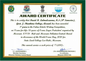 GJTC 23rd April 2021 : Online Article Writing Competition (World Ozone Day 2020) 1