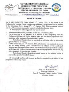 Office Order 12.10.2021